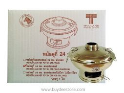 Mongolian Hot Pot Stainless Steel 24cm. (Medium Size) Charcoal No. 142325 Charcoal-Fill Wax Hotpot