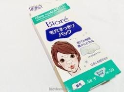 Biore T Zone Deep Cleaning Strips Pore Pack 10 Srtips
