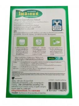 Polident Denture Cleanser Tablets 24 pcs