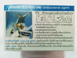 Asepso Antibacterial Protection Against Odors Formula Soap 80g x 3 pcs