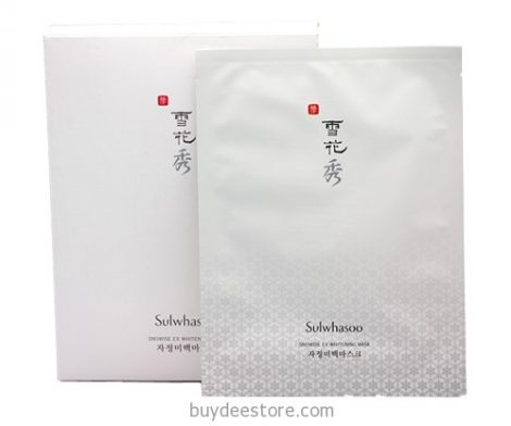 Sulwhasoo Snowise EX Whitening Mask 20g x 10 sheets