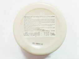 White Tea & Horsetail Renewal & Hair Fall Control Mask Treatment 150mL