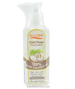 P.O Care Cold Press 100% Virgin Coconut Oil 100mL