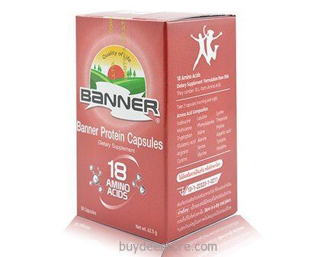 Banner Protein Capsules 18 Amino Acids Dietary Supplement 50 Capsules