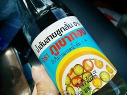 Golden Mountain 5% Distilled Vinegar 200mL