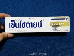 Sensodyne Multi Care With Fluoride Toothpaste 100g