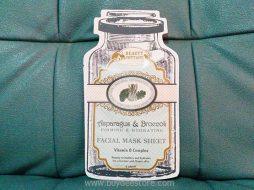 Asparagus & Broccoli Firming & Hydrating Facial Mask 1 Sheet