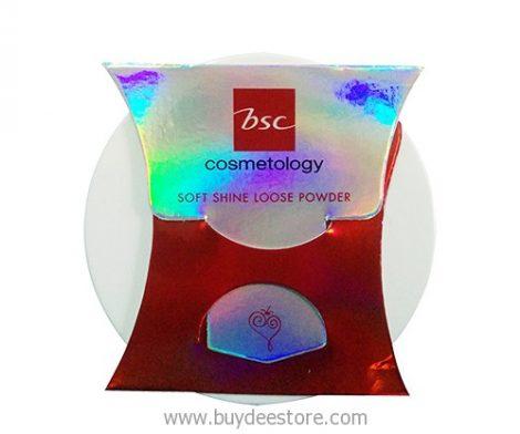 BSC Cosmetology Soft Shine Loose Powder 15g