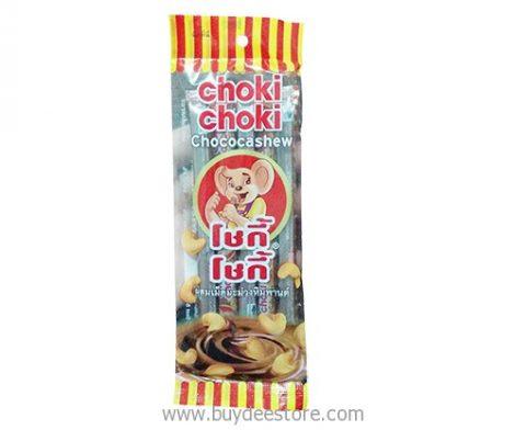 Choki Choki Chococashew 5x10g