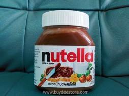 Nutella Ferrero Hazelnut Spread 200g
