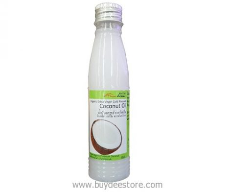 Organic Extra Virgin Cold Pressed Coconut Oil 100% 55mL
