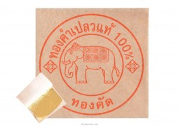 Gold Leaf Cut 100% 20 Sheets Edible 24k 999/1000 Gilding