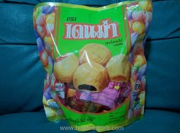 Denma Filled Cookie with Fruits 262g