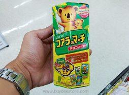 Lotte Koala's March Chocolate 37g