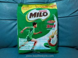 Nestle Milo 3 in 1 Activ-Go Chocolate Malt Mixed Beverage 35g x 20 sticks (700g)