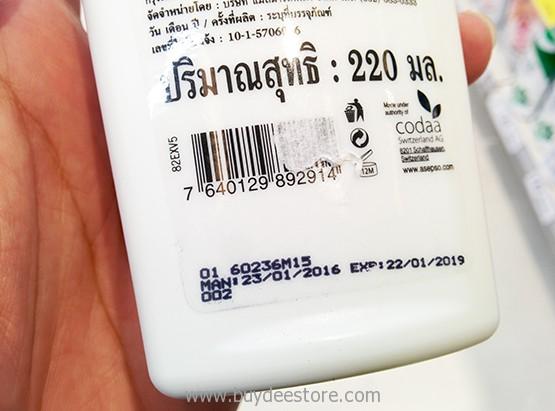 Antibacterial agent