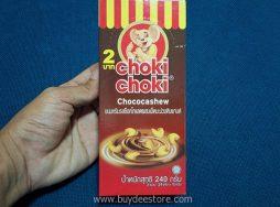 Choki Choki Chococashew 24x10g (240g)