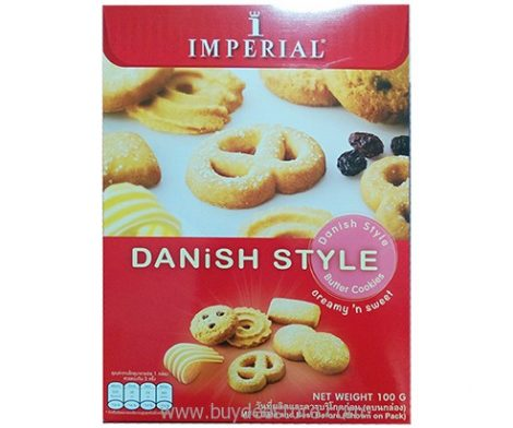 Imperial Danish Style Butter Cookies Creamy'n Sweet 100g