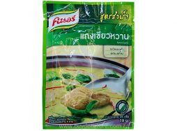Knorr Complete Recipe Mix Green Curry 35g