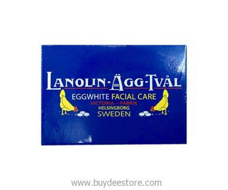 Lanolin Agg Tval Eggwhite Facial Care Victoria Fabrik Helsingborg Sweden Soap 15g