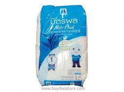 Mitr Phol Pure Refined Sugar 1kg