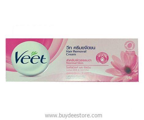 Veet Hair Removal Cream Normal Skin Lotus Milk & Jasmine 25g