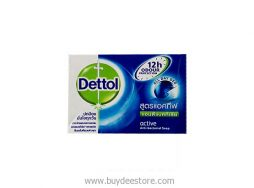 Dettol Active Anti-bacterial Bar Soap 65g x 4 Pc