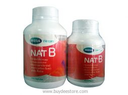 Mega We Care Nat B Set A Mixed Vitamin B Supplement 100+40 Capsules
