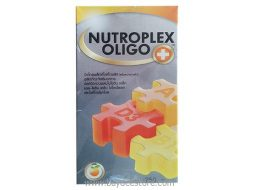 Nutroplex Oligo Plus Orange Flavour 100mL