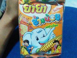 Yum Yum Changnoi Corn Flavour Instant Noodle 22g x 12pcs