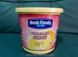 Best Foods Sweet Flavour Margarine 454g