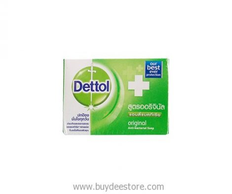 Dettol Original Anti-bacterial Bar Soap 65g x 4 Pc