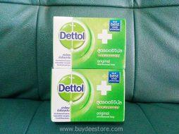 Dettol Original Anti-bacterial Bar Soap 65g x 4 Pc