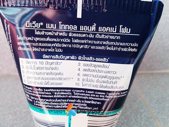 Nivea Men Total Anti-Acne 10X Acne Clear Foam 100g